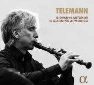 リコーダーまたはシャリュモーを伴う協奏曲、組曲、ソナタ集 ジョヴァンニ・アントニーニ&イル・ジャルディーノ・アルモニコ