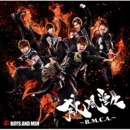 威風堂々〜B.M.C.A.〜【YanKee5盤】