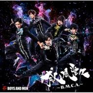 威風堂々〜B.M.C.A.〜【誠盤】