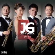 Saxophone Quartet JG (Jemmy Genic): Genic 1