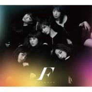 モノクロ/カラフル 【初回生産限定盤】(+DVD)