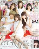 声優パラダイスR vol.15 AKITA DXシリーズ