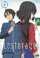 Lostorage incited WIXOSS 4 <初回仕様版> Blu-ray