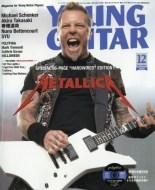 YOUNG GUITAR (ヤング・ギター)2016年 12月号