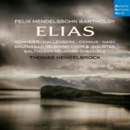 オラトリオ『エリヤ』全曲 トーマス・ヘンゲルブロック&バルタザール・ノイマン・アンサンブル&合唱団(2CD)