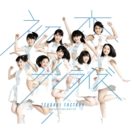 Hatsukoi Sunrise/Just Try!/Uruwashi No Cameria [Standard Edition A]