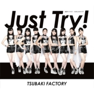 Hatsukoi Sunrise/Just Try!/Uruwashi No Cameria [Standard Edition B]