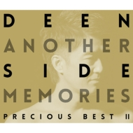 Another Side Memories 〜Precious Best II〜』 【初回生産限定盤】 (+Blu-ray)