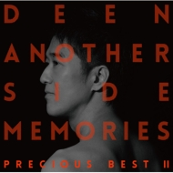 Another Side Memories 〜Precious Best II〜』 【通常盤/初回仕様限定盤】