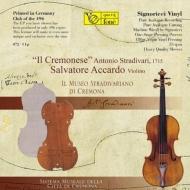 クライスラーへのオマージュ2:サルヴァトーレ・アッカルド(ヴァイオリン [1715年製ストラディヴァリウス] )、ローラ・マンチーニ(ピアノ) (180グラム重量盤レコード)