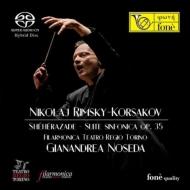 『シェエラザード』 ジャナンドレア・ノセダ&トリノ・レッジョ劇場管弦楽団