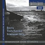 Sym, 4, : Rozhdestvensky / Leningrad Po