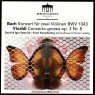 バッハ:2つのヴァイオリンのための協奏曲、ヴィヴァルディ ダヴィド・オイストラフ、イーゴリ・オイストラフ、コンヴィチュニー&ゲヴァントハウス管(180グラム重量盤)