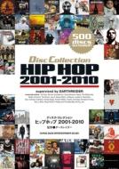 ディスク・コレクション ヒップホップ 2001‐2010