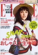 ELLE JAPON (エル・ジャポン)2016年 12月号 X 特別セット