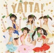 YATTA!【通常盤】 (CD Only)