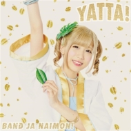 YATTA!【お年玉盤A】 (CD Only)