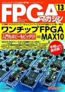 FPGAマガジン No.13 CPLDライク!なんとコンフィグROM内蔵 & 3.3V単一電源