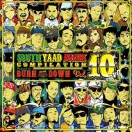 SOUTH YAAD MUZIK COMPILATION VOL.10 (CD+DVD)