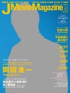 J Movie Magazine Vol.17 パーフェクト・メモワール