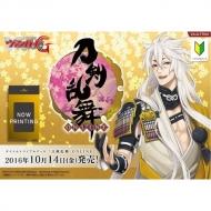 VG-G-TTD01 タイトルトライアルデッキ刀剣乱舞-ONLINE-