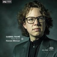 Piano Works : Hannes Minnaar (Hybrid)(+DVD)