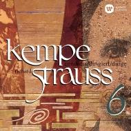 『町人貴族』、『サロメ』より7つのヴェールの踊り、『ヨゼフ物語』、他 ルドルフ・ケンペ&シュターツカペレ・ドレスデン