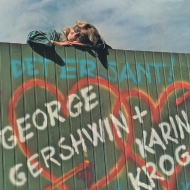 Gershwin With Karin Krog (180グラム重量盤)