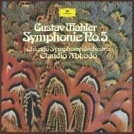 Symphony No.5 : Claudio Abbado / Chicago Symphony Orchestra (Single Layer)