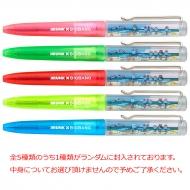 フロートペン(全5種)
