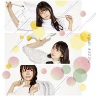 オリジナル。 【初回生産限定盤】 (CD+DVD)