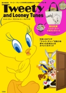 Tweety and Looney Tunes e-MOOK