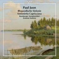 狂詩的交響曲、奇想的交響曲 グレアム・ジェンキンス&バンベルク交響楽団