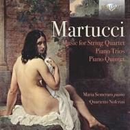 ピアノ三重奏曲第1番、第2番、ピアノ五重奏曲、弦楽四重奏のための『楽興の時』、他 マリア・セメラーロ、 ノフェリーニ四重奏団(2CD)