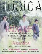 MUSICA (ムジカ)2016年 12月号