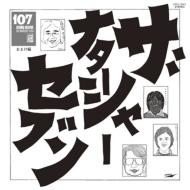 107 SONG BOOK シリーズ完成記念発表会 おまけ編