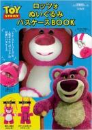 Disney・PIXAR TOY STORY ロッツォ ぬいぐるみパスケースBOOK