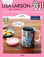 Lisa Larson マイキーの真空断熱ステンレスマグbook