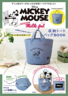 Disney Mickey Mouse Produced By Milk Fed.収納トートバッグbook