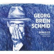 『ボーナスCD〜Old & New Stuff 2000-2015』 ゲオルク・ブラインシュミット(コントラバス)(2CD)