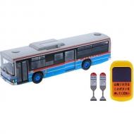 「つぎとまります!」IRリモコン京浜急行バス