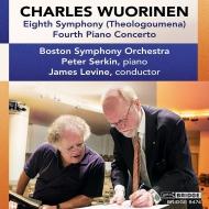 交響曲第8番『神学上の見解』、ピアノ協奏曲第4番 ジェイムズ・レヴァイン&ボストン交響楽団、ピーター・ゼルキン