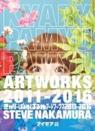 きゃりーぱみゅぱみゅ アートワークス 2011-2016