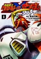 機動戦士クロスボーン・ガンダム DUST 1 カドカワコミックスAエース