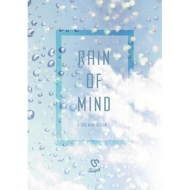 3rd Mini Album: RAIN OF MIND