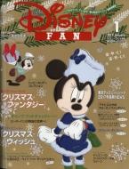 Disney Fan (ディズニーファン)2017年 1月号