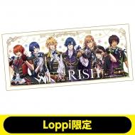 ローソン限定描き下ろし マイクロファイバータオル(ST☆RISH)【Loppi限定】