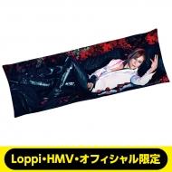 YOSHIKI 特大抱き枕【Loppi・HMV・公式限定】 2回目
