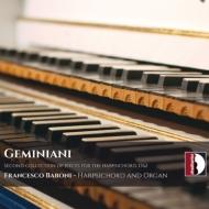 チェンバロのための小品集第2巻 フランチェスコ・バローニ(チェンバロ、オルガン)(2CD)