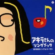 宮川彬良(1961-)